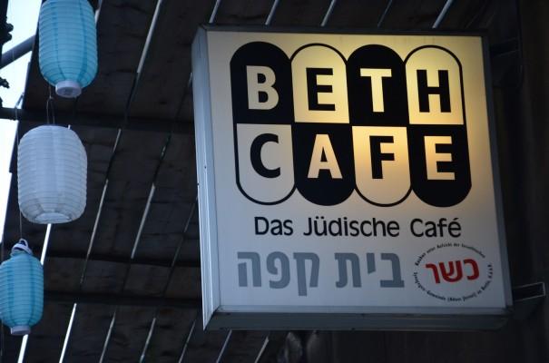 Jüdisches Leben in Berlin ©entdecker-greise.de